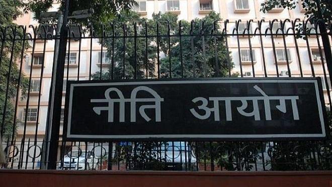नीति आयोग के वाइस चेयरमैन ने जताया भारतीय अर्थव्यवस्था का अनुमान