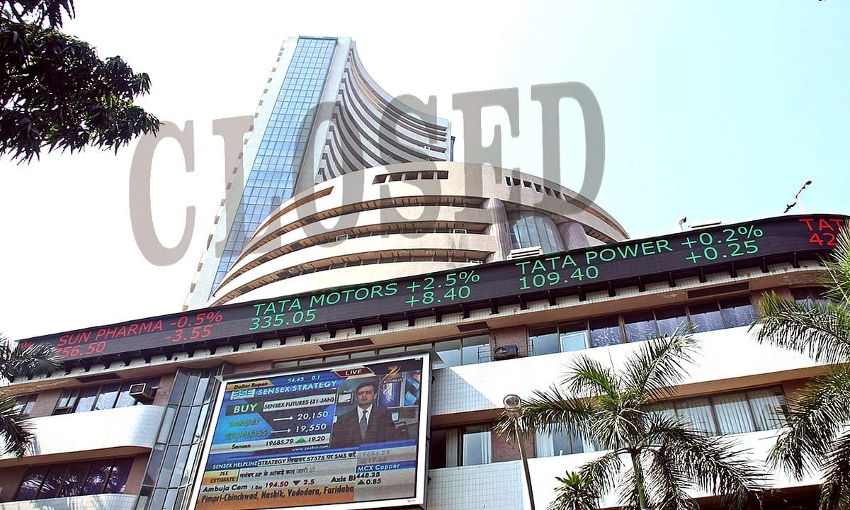 जाने आज क्यों बंद रहा भारतीय शेयर बाजार