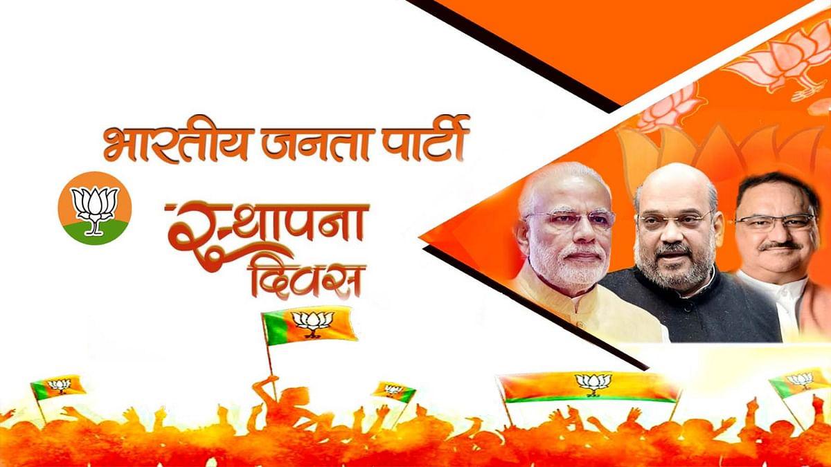 कोरोना महासंकट के बीच BJP का 40वां स्थापना दिवस-नेताओं ने दी बधाई