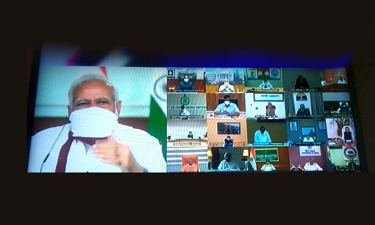 सुबह 10 बजे प्रधानमंत्री मोदी की वीडियो कॉन्फ्रेंसिंग बैठक