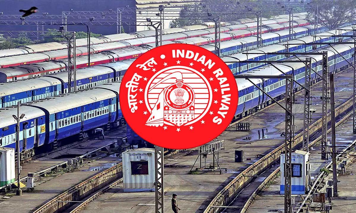 रेलवे ने चौंका देने वाला ऐलान कर ग्राहकों को दिया बड़ा झटका