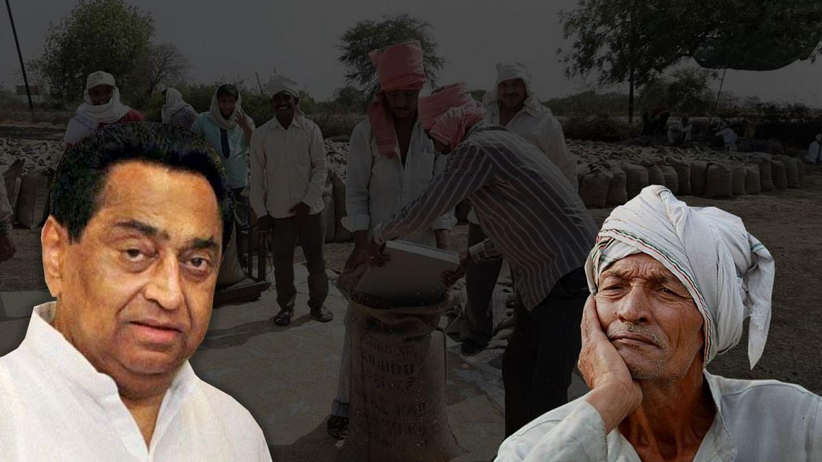 कांग्रेस किसान भाइयों का दमन बर्दाश्त नहीं करेगी : कमल नाथ