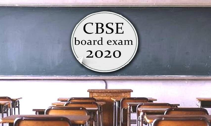 CBSE की शेष परीक्षाओं से जुड़ा मानव संसाधन विकास मंत्री का बड़ा ऐलान