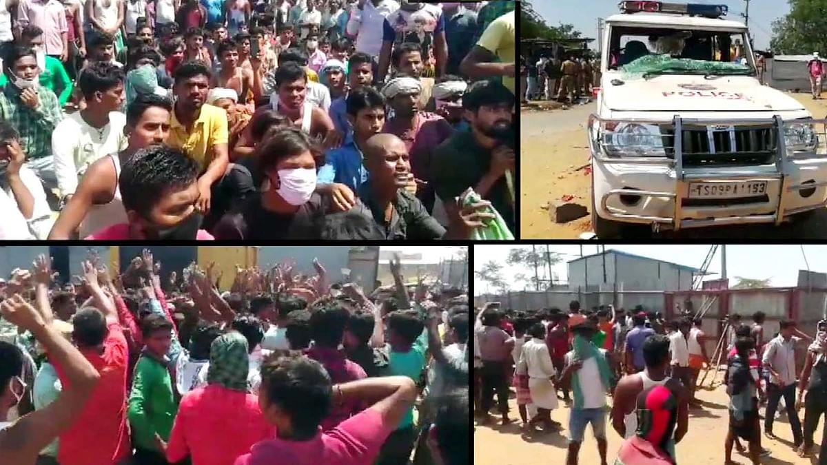 हैदराबाद: घर जाने को बेताब हजारों मजदूर की उमड़ी भीड़-किया प्रदर्शन