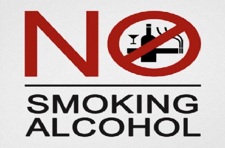 कोरोना से बचाव के लिए तम्बाकू का सेवन एवं ध्रूम्रपान प्रतिबंधित