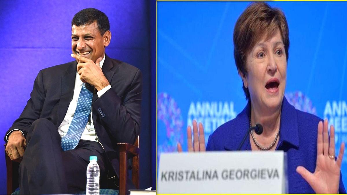 पूर्व RBI गवर्नर रघुराम राजन देंगे IMF को सुझाव