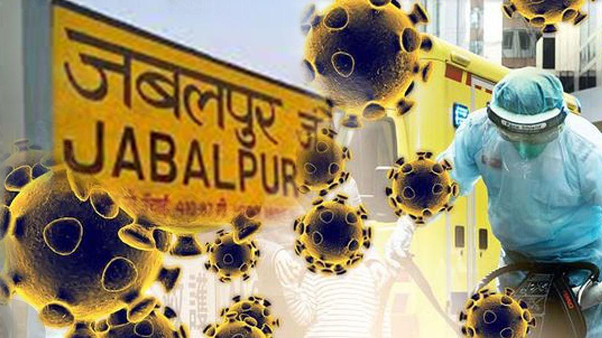 कोविड-19: जबलपुर में CSP समेत अब तक 56, कुल 48 घंटों में 25 बढ़े