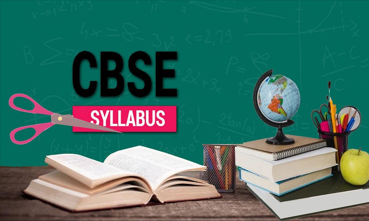 CBSE बोर्ड के सिलेबस पर पड़ेगा लॉकडाउन का प्रभाव