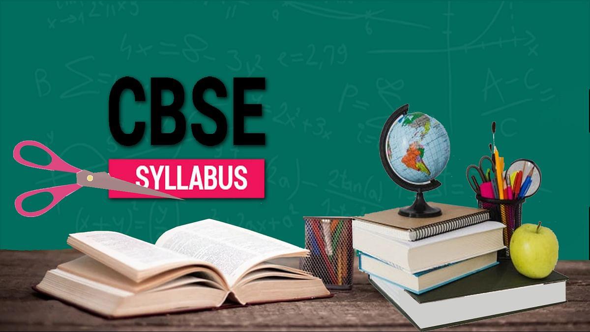 CBSE स्टूडेंट्स को बड़ी राहत-9वीं से 12वीं तक के सिलेबस में कटौती