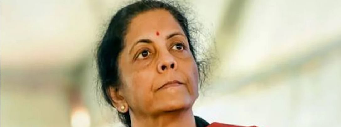 Finance Minister Sitharaman agree from RBI decision