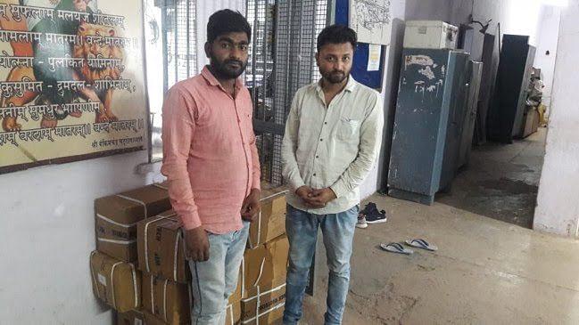 जबलपुर में पकड़ाया कार से पौने दो लाख की कोरेक्स ले जाने वाला आरोपी
