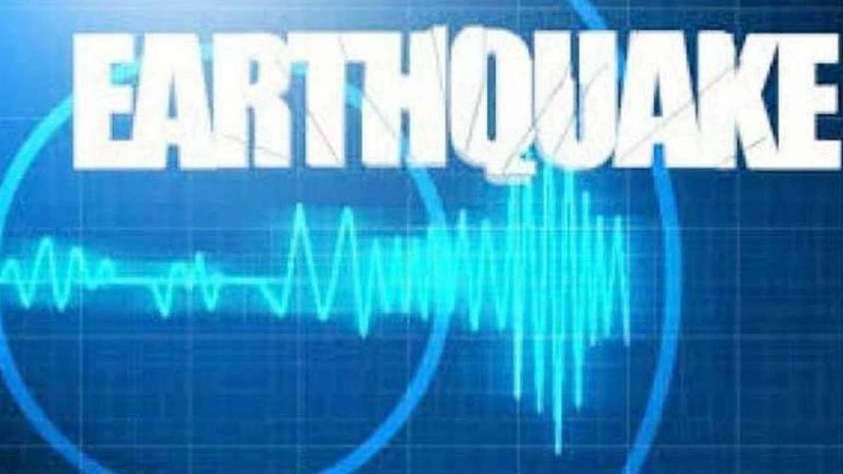 Meghalaya Earthquake: मेघालय में तुरा के उत्तर में आज फिर थरथराई धरती