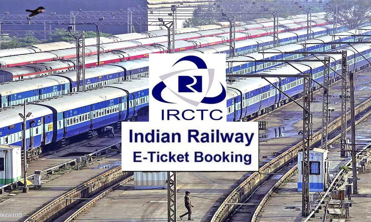 15 रूटों पर चलने वाली ट्रेनों की 20 मिनट में बुक हो गईं सारी टिकट