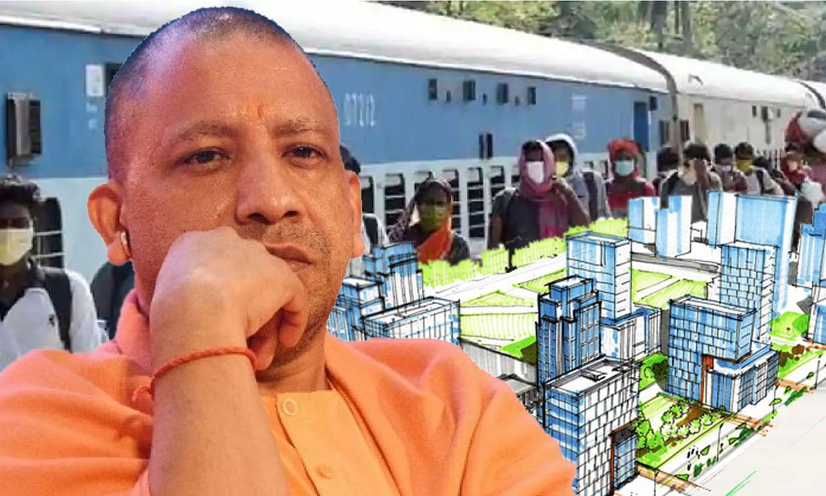 यूपी लौटने वाले प्रवासियों को मिलेगा कम किराये का घर