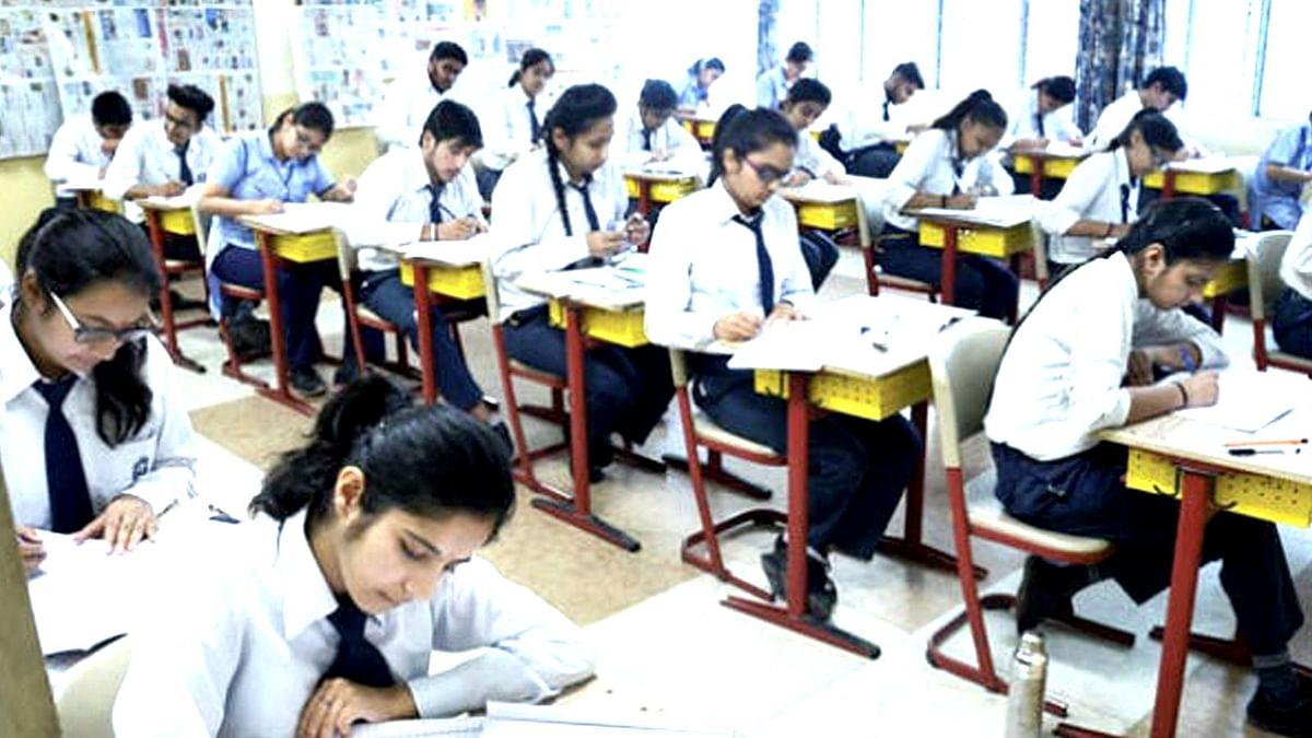 महाराष्ट्र शिक्षा विभाग ने दी अभिभावकों को राहत की खबर
