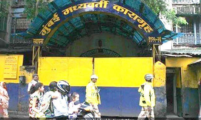 मुंबई आर्थर रोड जेल से मिले कैदियों सहित 103 कोरोना कोरोना पॉजिटिव