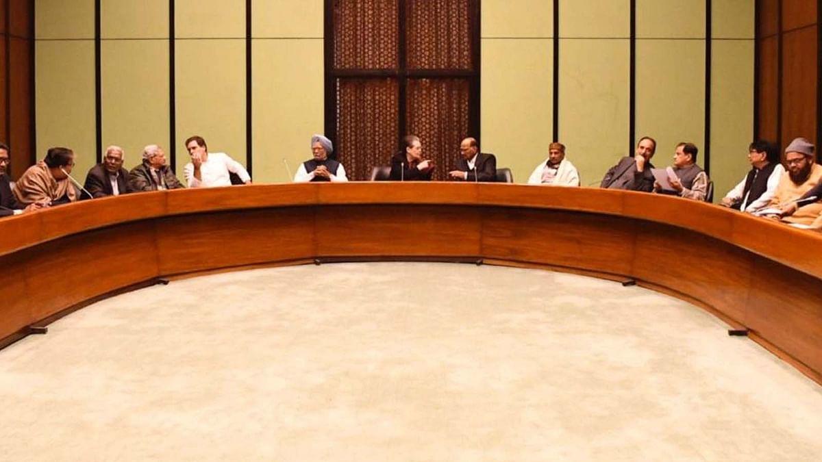 सोनिया गांधी ने बुलाई विपक्ष की महाबैठक-3 पार्टी नहीं लेगी हिस्सा