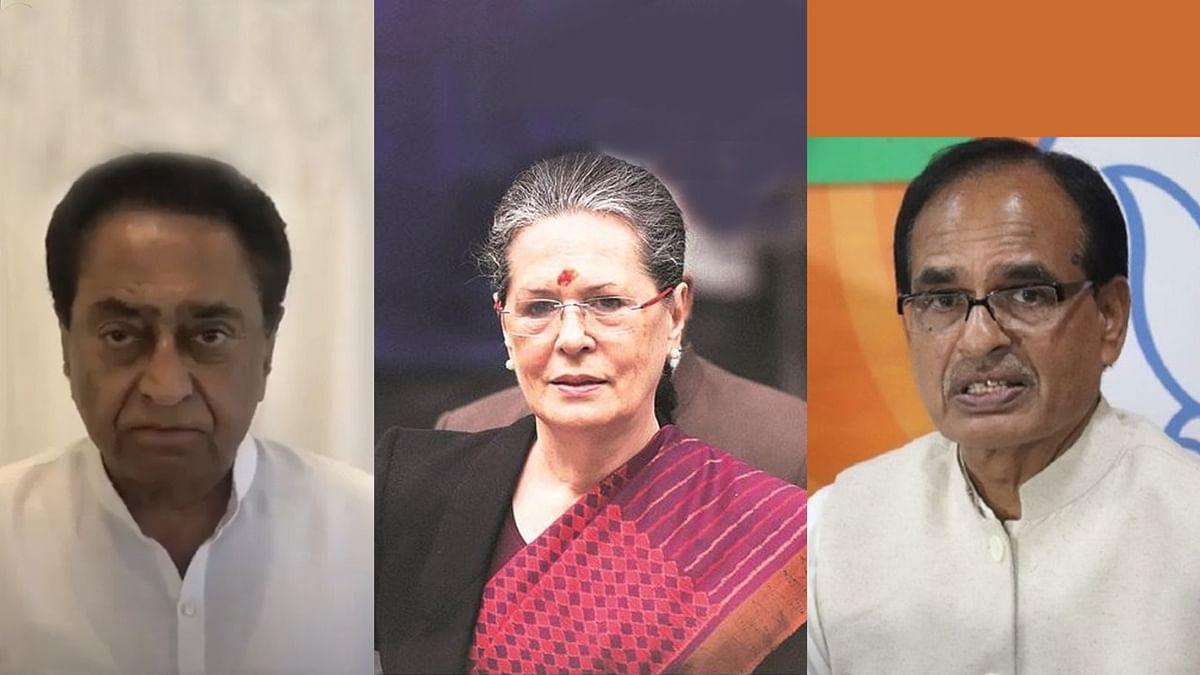कांग्रेस अध्यक्ष सोनिया गांधी के फैसले पर नाथ और शिवराज आमने-सामने
