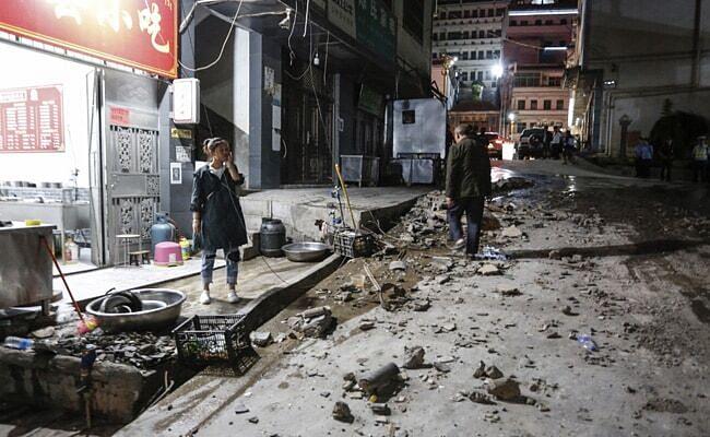 चीन में आया भूकंप चार की मौत और 24 घायल