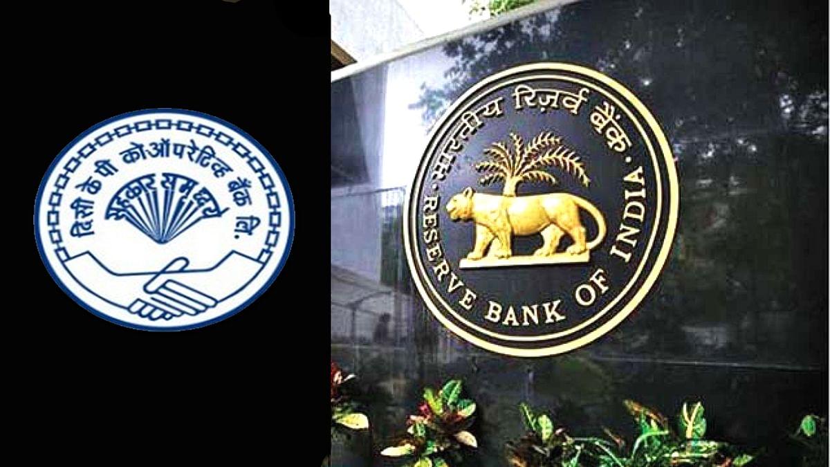 RBI ने किया CKP कॉर्पोरेशन बैंक का लाइसेंस रद्द