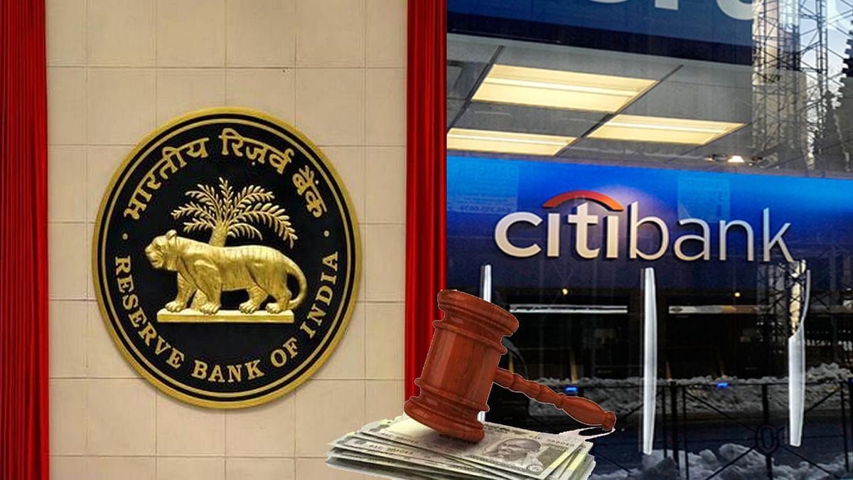 2 सरकारी बैंकों के बाद RBI ने लगाया सिटी बैंक पर जुर्माना
