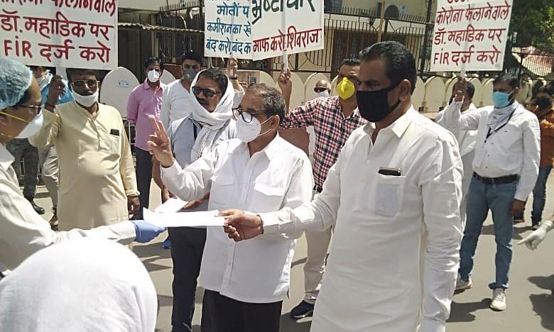 उज्जैन में स्वास्थ्य सुविधाओं को लेकर कांग्रेस ने किया प्रदर्शन