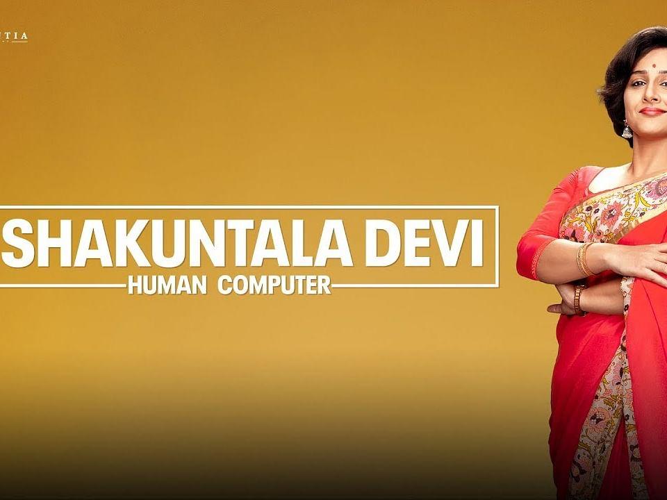 'शकुंतला देवी' को मिली डेट, विद्या बालन ने वीडियो शेयर कर दी जानकारी
