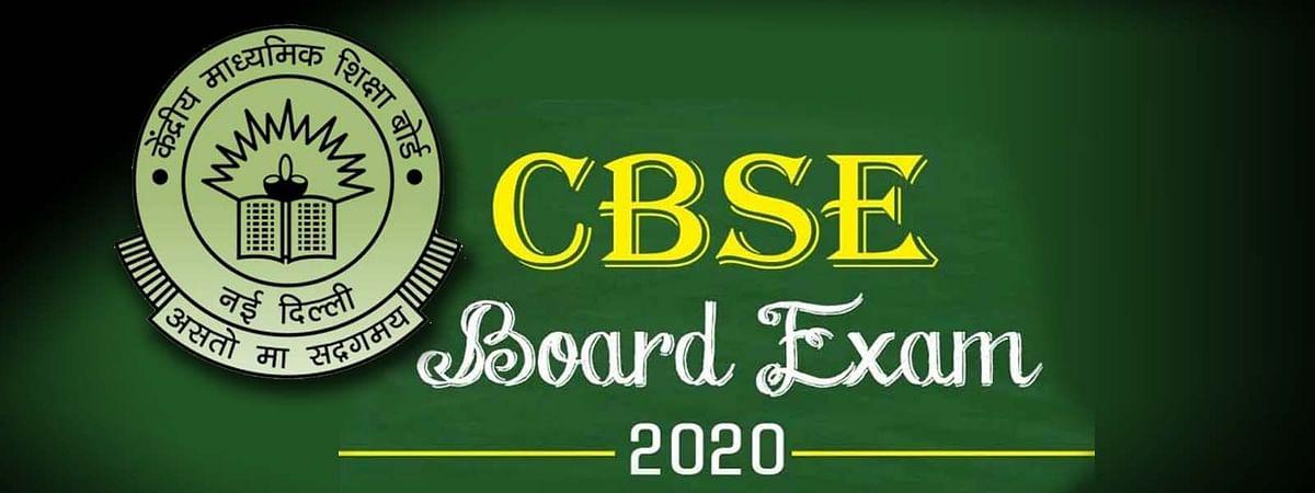इंतजार समाप्त: CBSE की 10वीं-12वीं की बची परीक्षा डेटशीट जारी