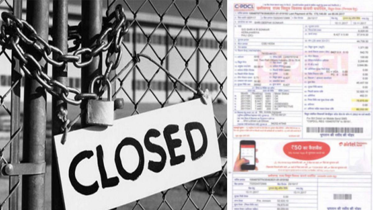 बंद फैक्ट्रियों पर लाखों के बिल, औद्योगिक संगठन देंगे ई-धरना