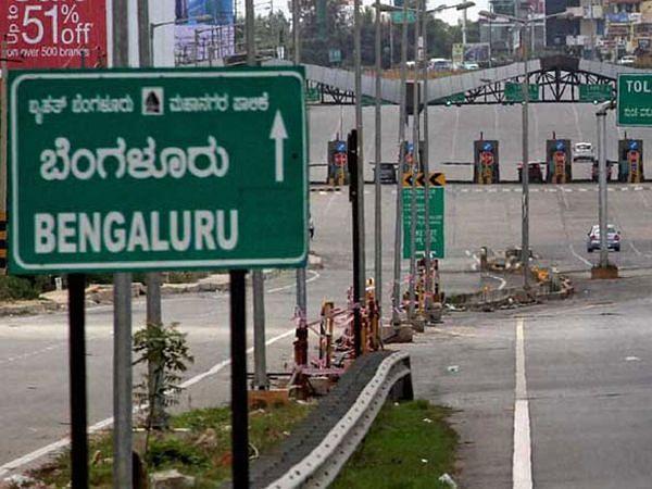 बेंगलुरु में अचानक आई धमाके की आवाज, लोगों को लगा भूकंप आया