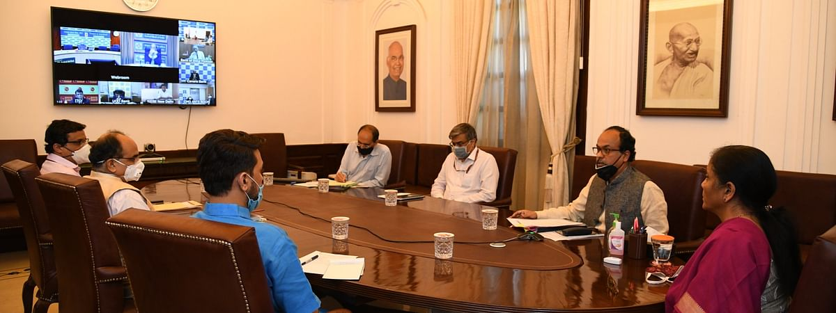 Finance Minister Meeting with CEO of Government Banks