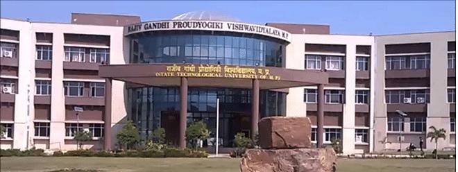 मध्य प्रदेश : RGPV ने 85 असिस्टेंट प्रोफेसर को नौकरी से हटाया