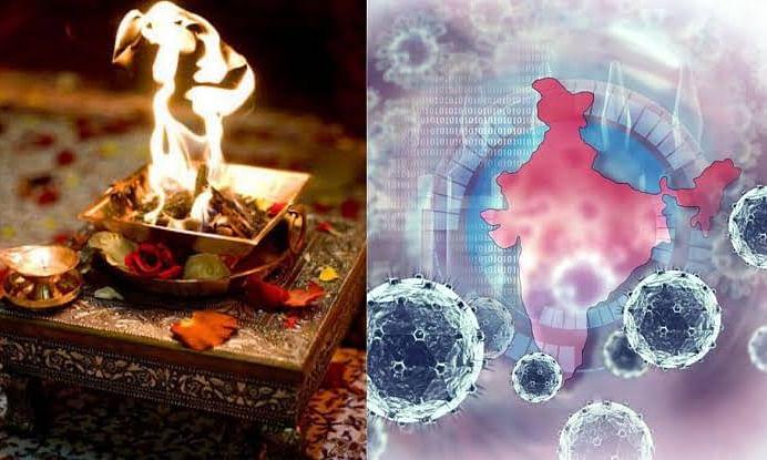 धार्मिक अनुष्ठान पर कोरोना का पहरा: हवन में शामिल लोगों के लिए सैंपल