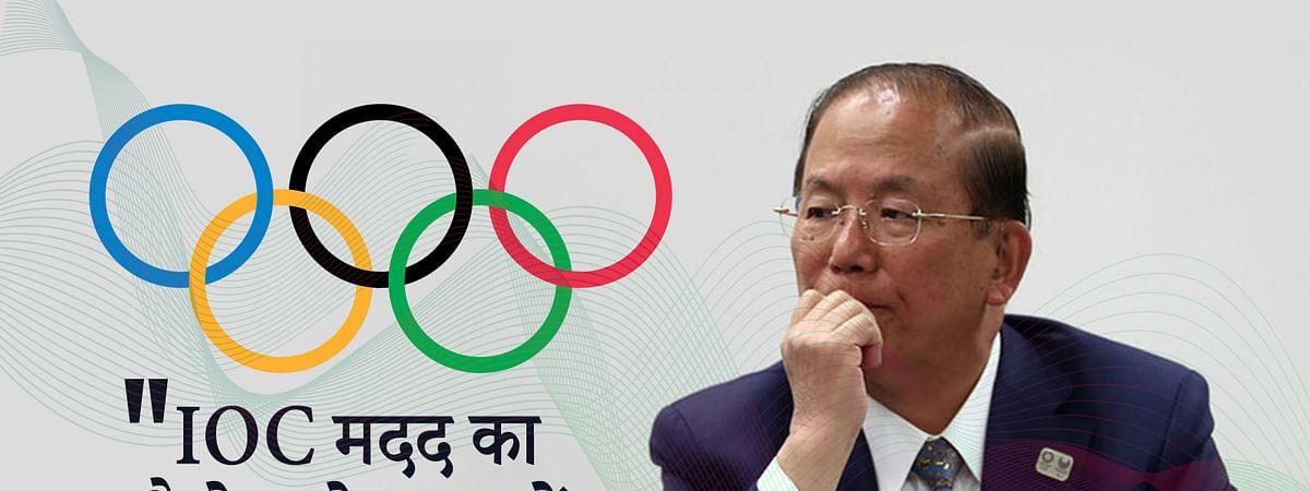 अधिकारी तोशिरो मुतो को नहीं पता, IOC की मदद का इस्तेमाल कैसे करें