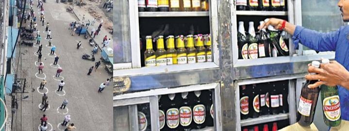 सोशल डिस्टेंस के साथ खुली शराब की दुकानें