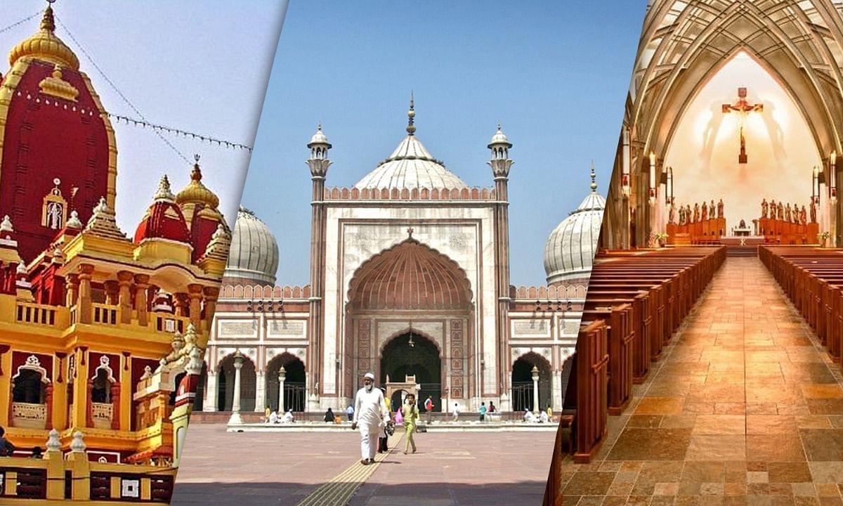 इस राज्य में 1 जून से खुलेंगे सभी धार्मिक स्थल
