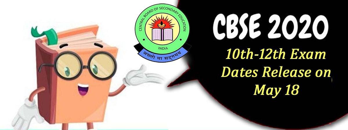 CBSE की 10वीं-12वीं की बची परीक्षा डेटशीट 18 मई को जारी: HRD मंत्री