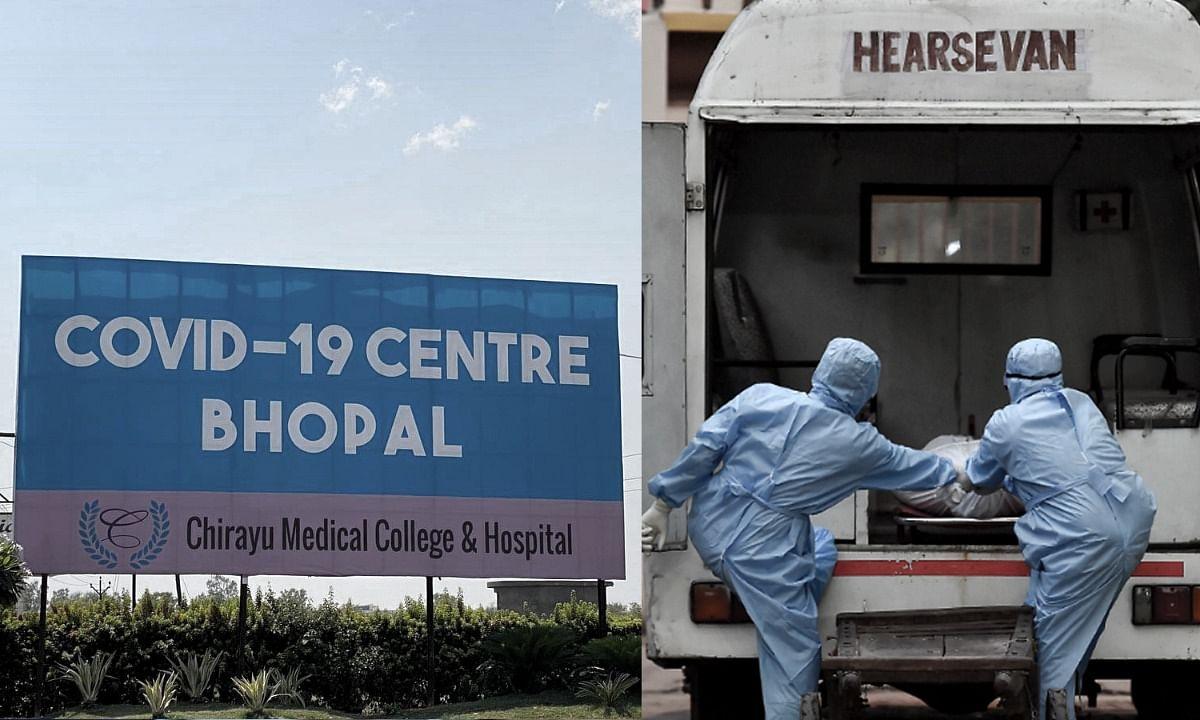 अब कोरोना मृत्यु के आंकड़ों ने भी डराया,चिरायु में एक साथ आये 3 मामले