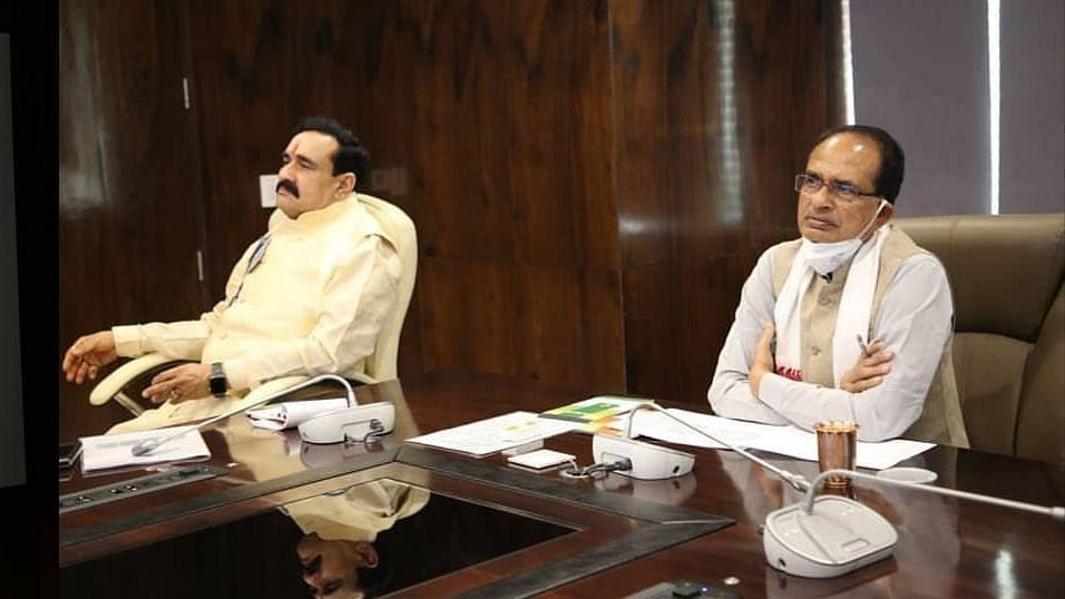CM शिवराज सिंह की अध्यक्षता में हुई समीक्षा बैठक, गृह मंत्री ने दी जानकारी