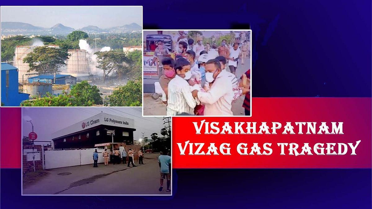 विशाखापट्टनम गैस त्रासदी हादसे पर नेताओं की आयी दु:ख भरी प्रतिक्रिया
