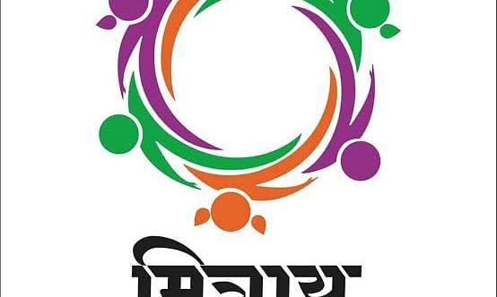 संस्था मित्राय सोशल वेलफेयर सोसाइटी के युवा कर रहे अनोखी मिसाल पेश