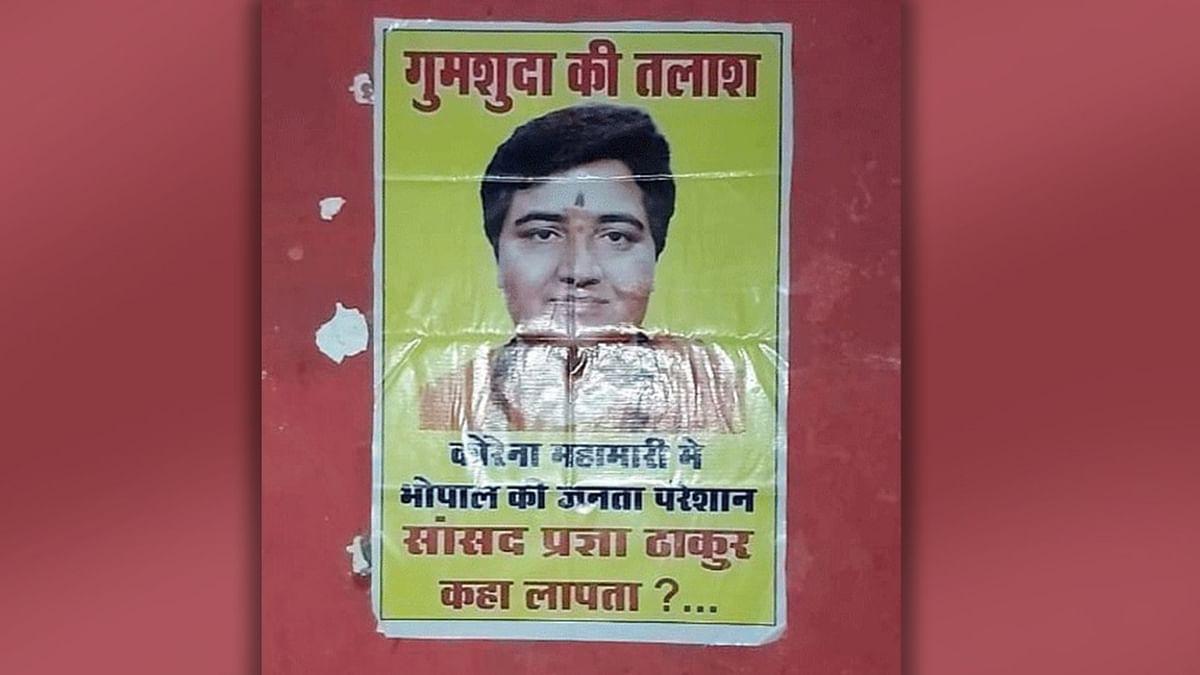 राजधानी में प्रज्ञा ठाकुर के गुमशुदगी पोस्टर से मची हलचल