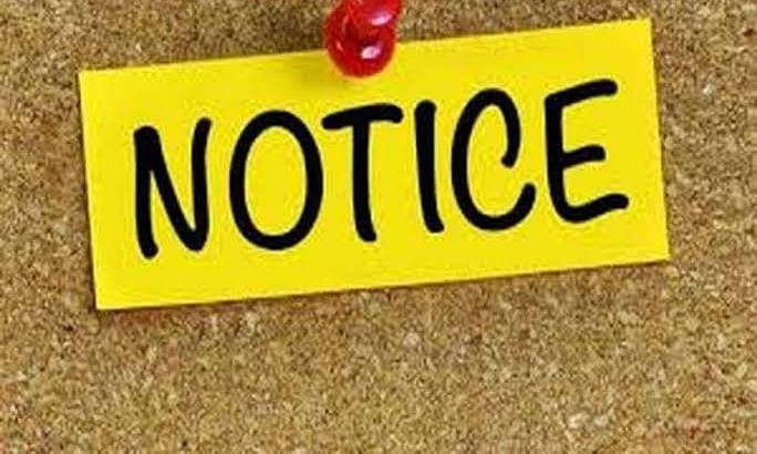 राज एक्सप्रेस इम्पेक्ट:हरकत में आया प्रशासन,नोटिस जारी कर माँगा जवाब