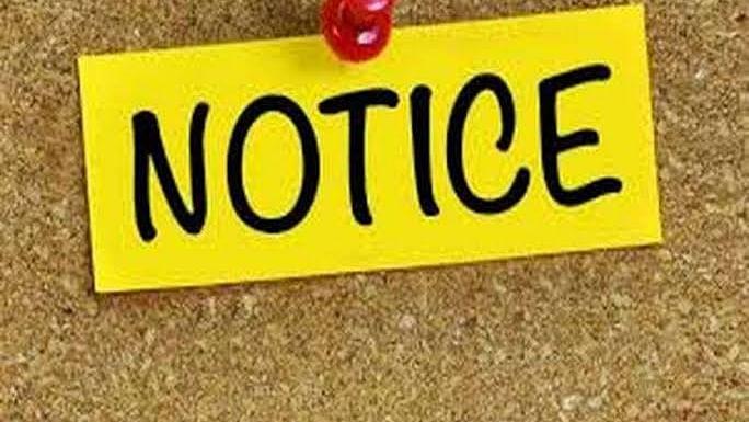CM Helpline में लापरवाही पर 24 विभागों के अधिकारियों को नोटिस जारी