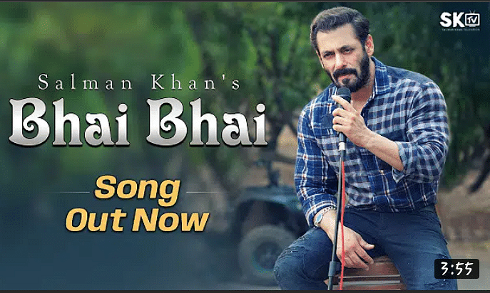 सलमान खान ने फैंस को दिया ईद का तोहफा, रिलीज किया नया गाना