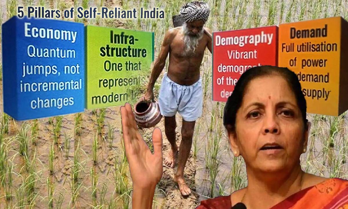 वित्त मंत्री ने 'आत्मनिर्भर भारत अभियान' का खाका किया पेश