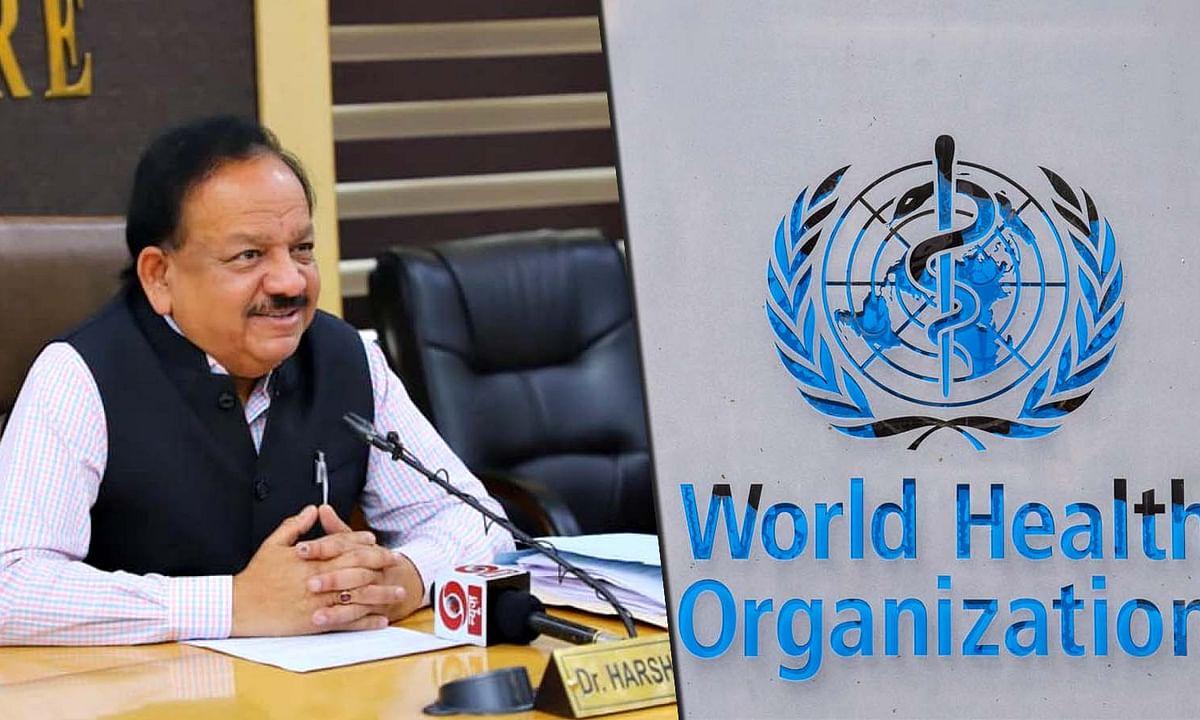 WHO रिपोर्ट: हर्षवर्धन ने बढ़ाया भारत का वैश्विक गौरव