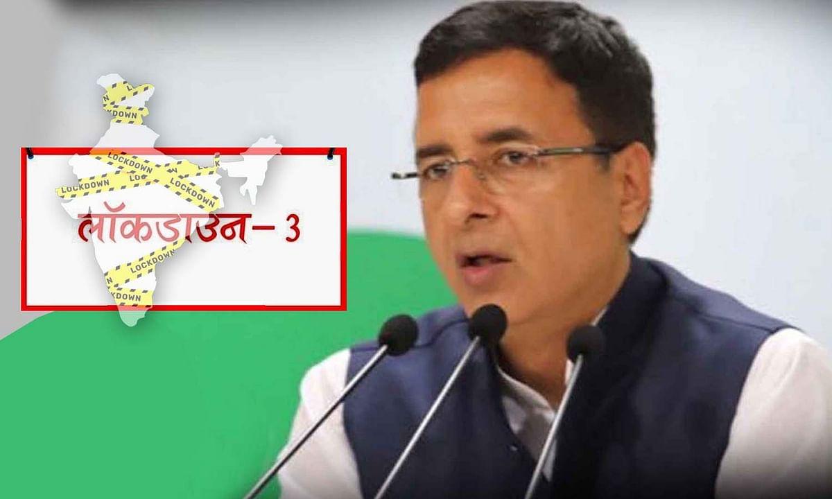 कांग्रेस के तीखे बोल- लॉकडाउन 3 का ऐलान करने न PM आए, न गृहमंत्री