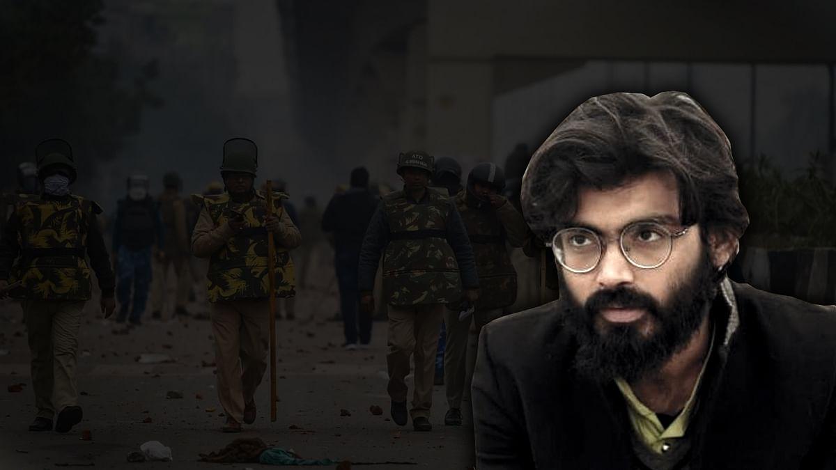 शरजील इमाम केस की याचिका पर SC का दिल्ली पुलिस से जवाब तलब