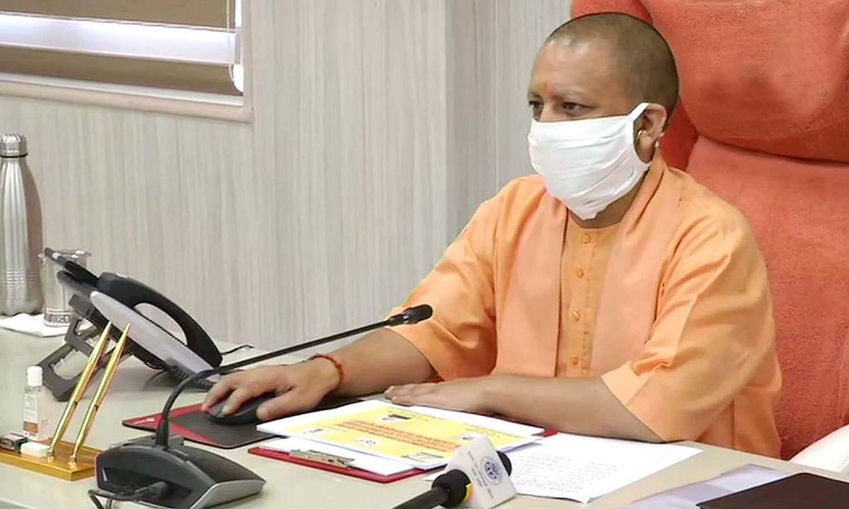UP में लव जिहाद की घटनाओं पर CM योगी सख्त